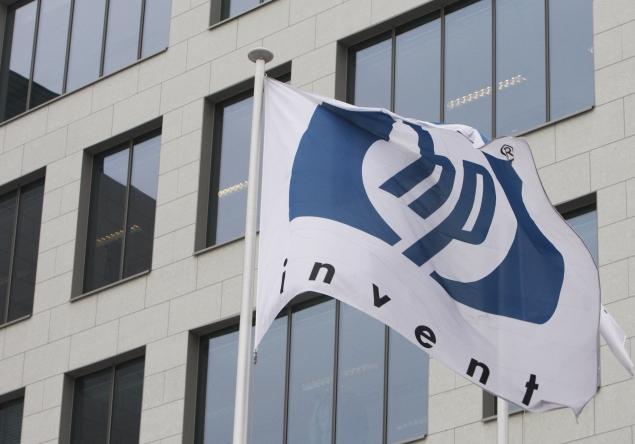 """""""Hewlett-Packard"""" vėliava"""